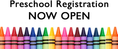 2017-18 Registration Materials are Available Now